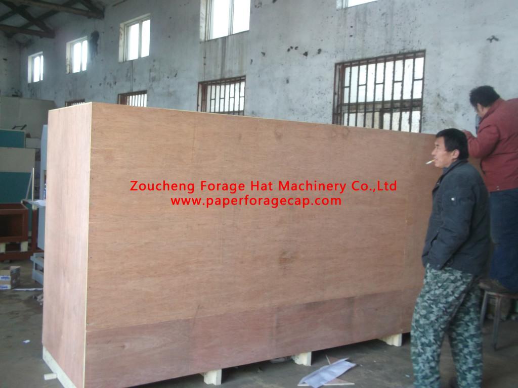 Paper Forage Hat Machine
